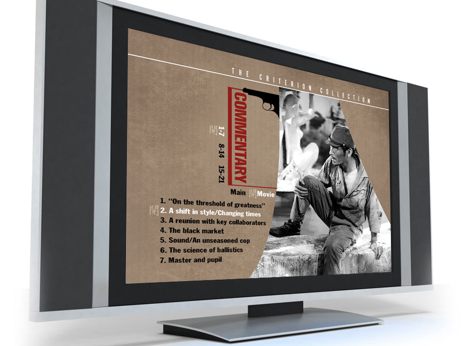 digital-DVD-Menu-StrayDog